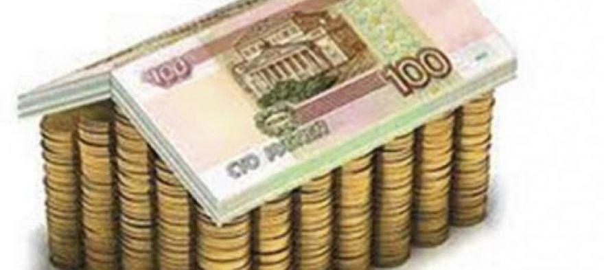 В Севастополе увеличен взнос на капремонт общего имущества   ОБЪЕКТИВ